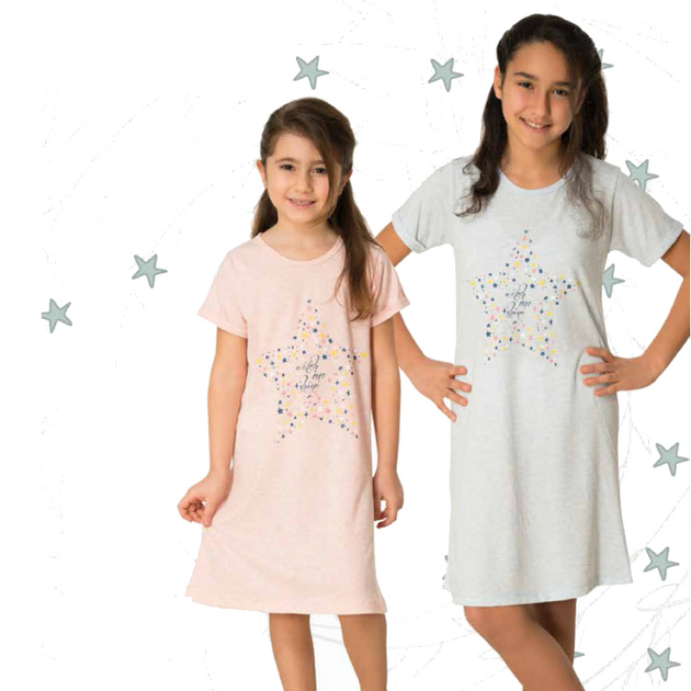 Sally Star Night Gown