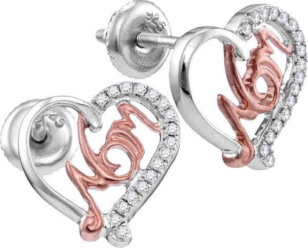 10kt White Gold Womens Round Diamond Heart Mom Screwback Earrings 1/6 Cttw