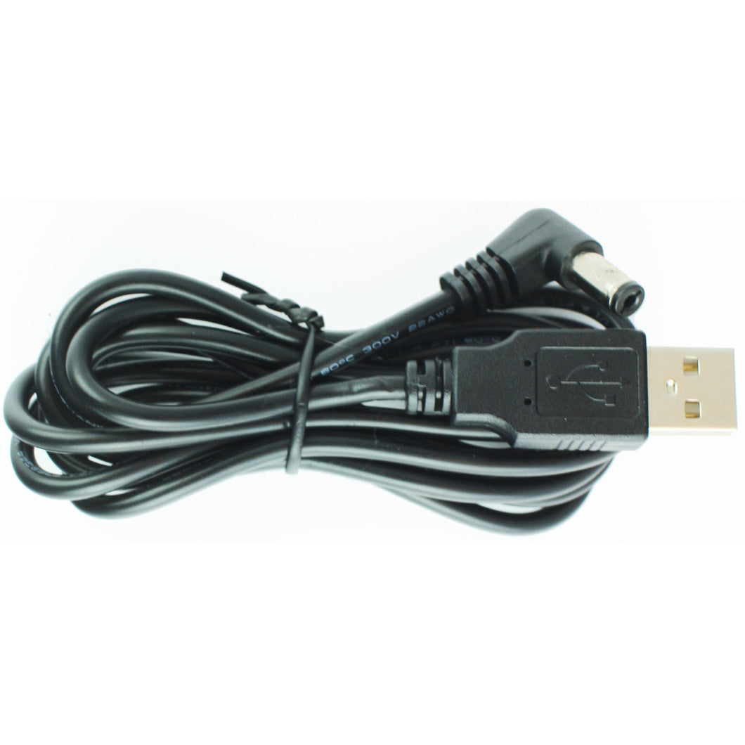 Replacement Cable for Portability Kit