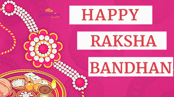 Importance  and History Of Raksha Bandhan / Why is Rakhi Important celebrate