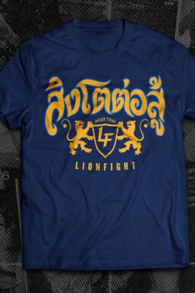 Lion Fight Tee - Navy and Gold