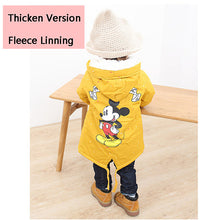 Thicken Fleece Jacket