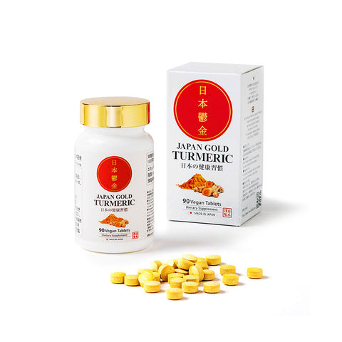 Japan Health Lab Japan Gold Turmeric