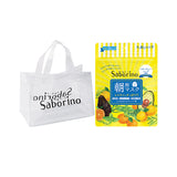 Saborino Morning Facial Sheet Mask (32 Sheets) + Saborino Good Night Sheet Mask (28 Sheets)