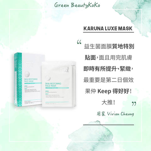 luxe face mask
