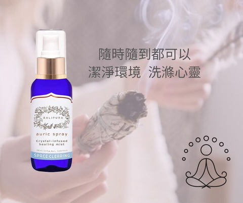BALIPURA SPACE CLEARING 純淨精靈🧚🏻‍♂️ - GreenBeautyKoko