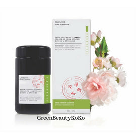 Odacite Green Ceremony Cleanser 二合 一去荳淨肌排毒抹茶潔面粉 - GreenBeautyKoko
