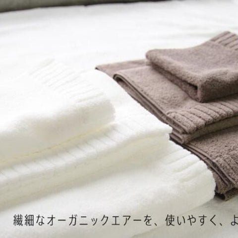 Organic Premium Wash Towel Grey 軟綿綿 (啡) - GreenBeautyKoko