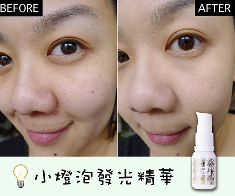 WabiSabi Light Reveal | INTENSIF SERUM NO. 1 小燈泡發光精華 - GreenBeautyKoko