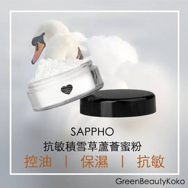 Sappho Silky Setting Powder Loose 積雪草抗敏絲蜜粉 - GreenBeautyKoko