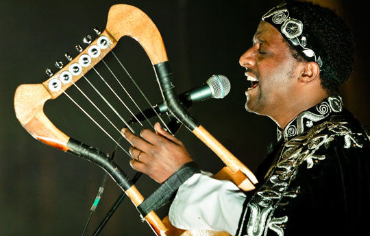 The Music Of Ethiopia: Land Of Wax And Gold - World Music