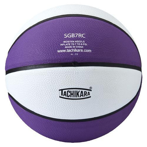 Tachikara Intermediate Rubber Basketball (Set of 3) | PE Equipment & Games | Gear Up Sports