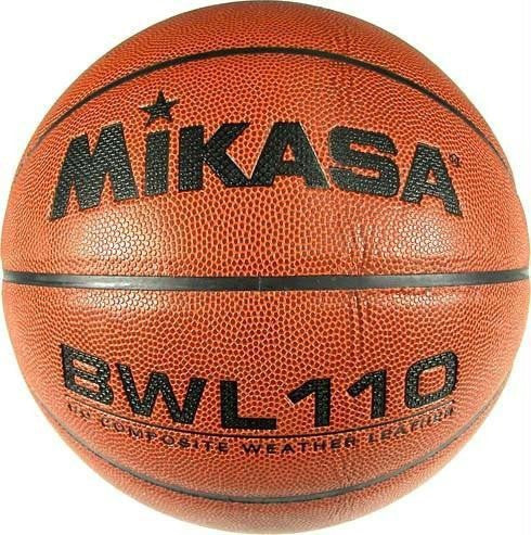 Mikasa BWL110 Men's Basketball | PE Equipment & Games | Gear Up Sports