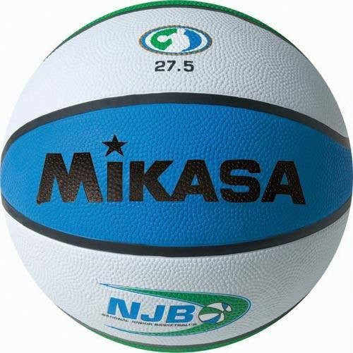 Mikasa NJB Rubber Basketball - Junior Size | PE Equipment & Games | Gear Up Sports