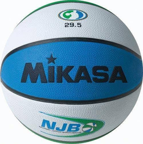 Mikasa NJB Rubber Basketball - Official Size | PE Equipment & Games | Gear Up Sports