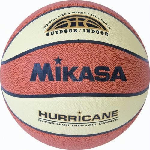 Mikasa BWL150 Hurricane Basketball | PE Equipment & Games | Gear Up Sports