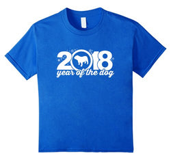 Bulldog 2018 Year of The Dog Men's T-Shirt