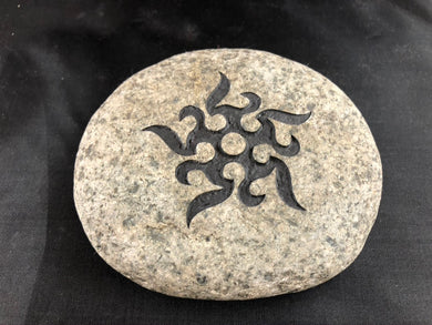 Tribal Sun- Sand Carved Stone