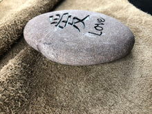 Love - Sand Carved Stone
