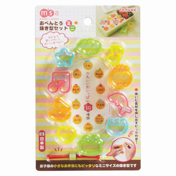 Mini Food Cutter Set