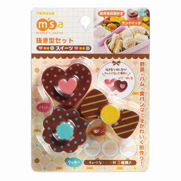 Sweets Cutter & Stamp Set