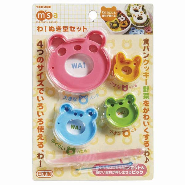 Surprise! Animal Food Cutter Set