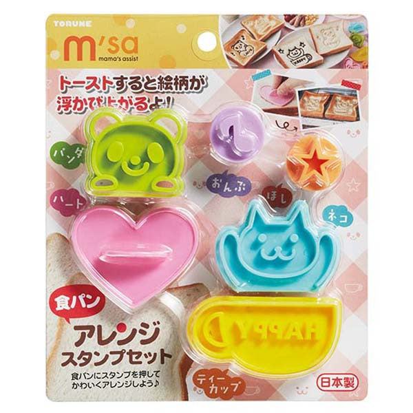 Happy Bear Bento Sandwich Stamp Set Munchbox bento sandwich cutter