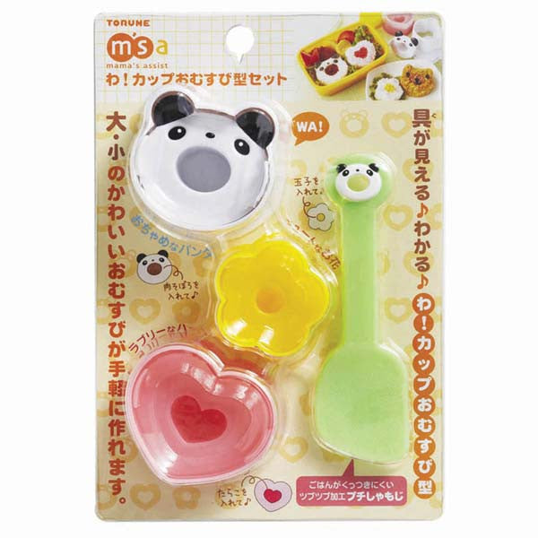 Panda Love Rice Mould Set