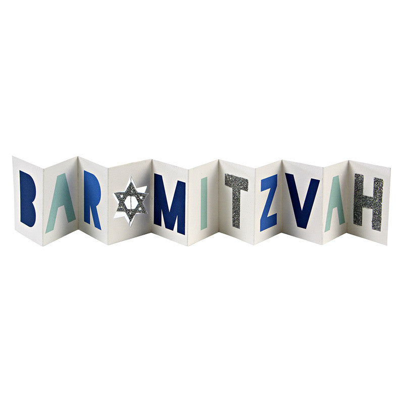 Bar Mitzvah - Gift Enclosure