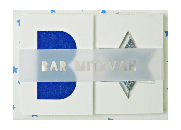 Bar Mitzvah Card