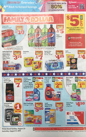 RetailMeNot 8-25 Whole Coupon Insert (RMN 8-25)