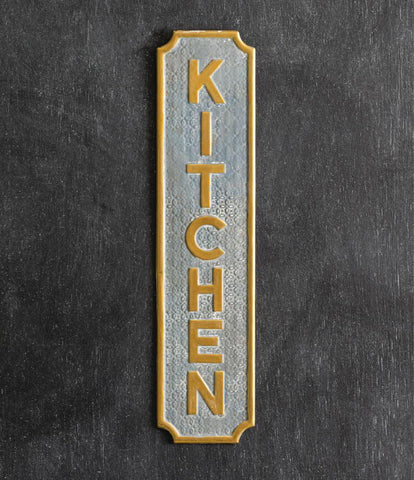 Kitchen Metal Wall Sign - Avenue of Oaks Decor