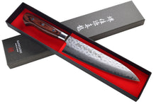 "Sanetatsu Gyuto Kitchen Knife 180mm (7"")"
