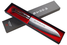 "Sanetatsu Santoku(Kitchen) Knife 180mm(7"")"