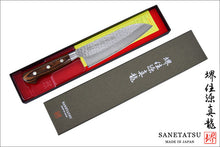 "Sanetatsu Santoku Kitchen Knife 180mm (7"")"