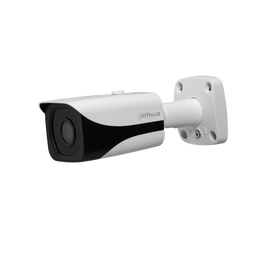 Dahua DH-IPC-HFW4231E-S 2MP Starlight Network Camera - Dotrapid.com