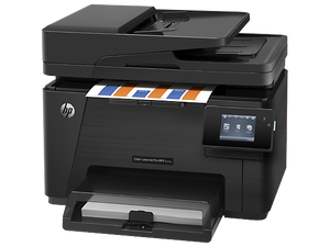 HP - LaserJet Pro MFP M177fw Wireless Color All-in-One Laser Printer (CZ165A) - Dotrapid.com