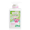 Jack N' Jill | Kids Bubble Bath Sweetness (300ml) | Artock Australia