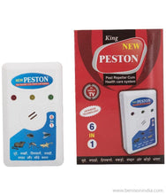 Benison India Peston Pest Repeller cum Health Care System-Benison India-Benison India