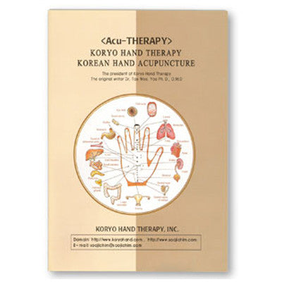 Korean Hand Therapy Booklet - MediKore