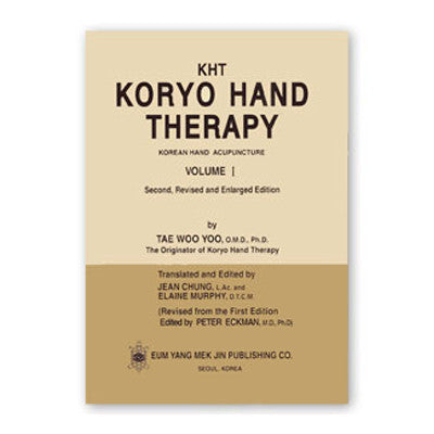 Korean Hand Therapy Reference Book - MediKore