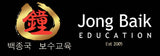 Jong Baik Education AURICULAR Therapy Starter Kit - MediKore