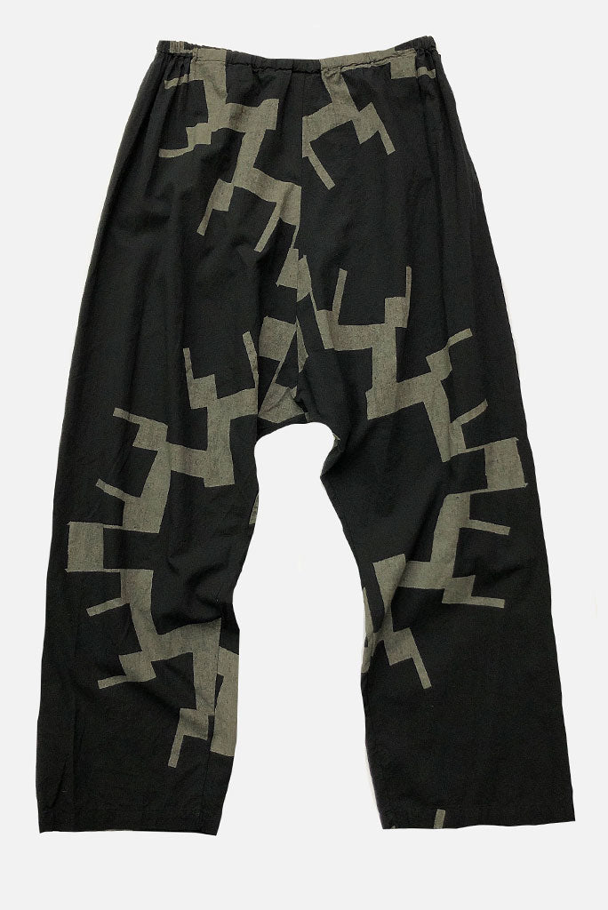 Drop Crotch Pant, Sun Print