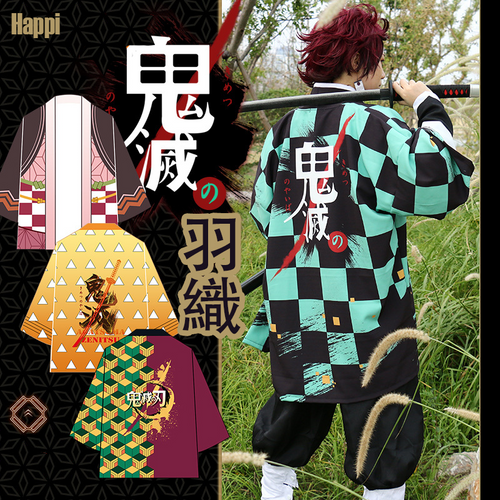 Demon Slayer Japanese Open Jacket (Happi) - Tanjiro/Nezuko/Zenitsu/Giyu