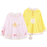 Sakura Cape with Ribbons and Pom Pom in Baby Pink