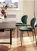 CS2004 Ines Dining Chair
