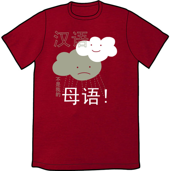 Chinese is Not My Native Language Shirt