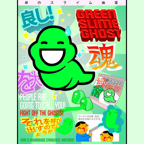 Green Slime Ghost Poster Print (12x16)