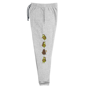 Guacardo Loves Pizza Unisex Joggers