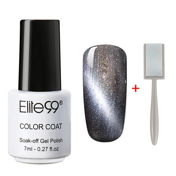 Galactic Gel Polish Kit